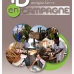 Img-IDEC